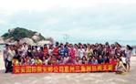 佩安婷惠州三角洲岛两天游