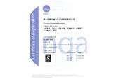 质量管理体系证书(中文)-佩安婷