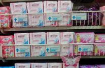 韩国乐天玛特超市系统