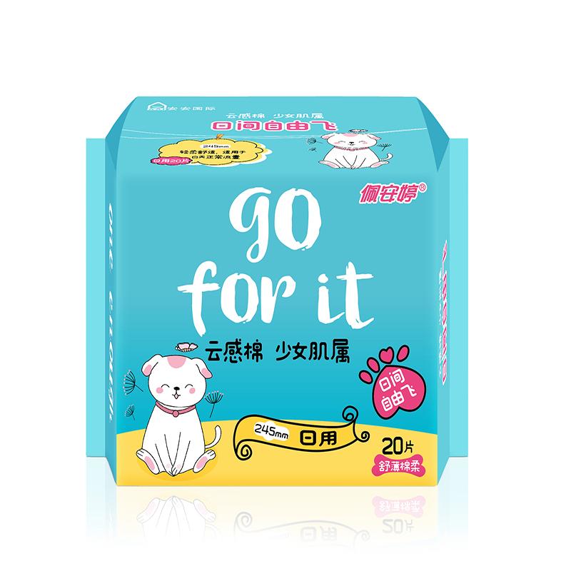 云感棉系列日用舒薄棉柔卫生巾20片