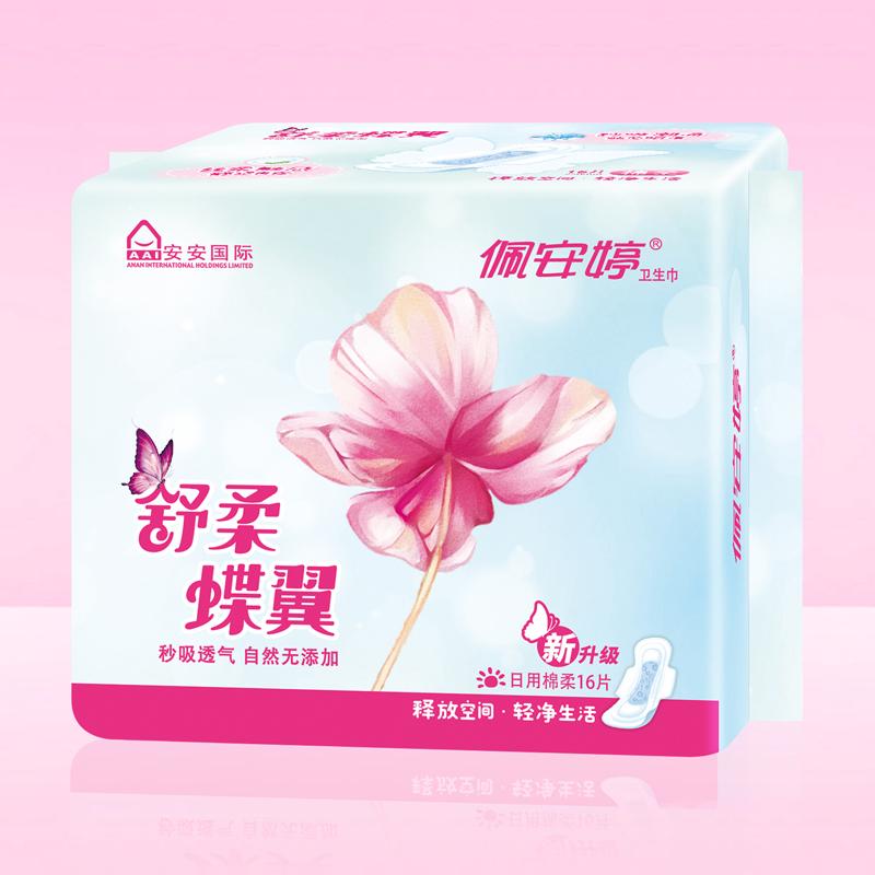 舒柔蝶翼16片日用棉面卫生巾PJ01065