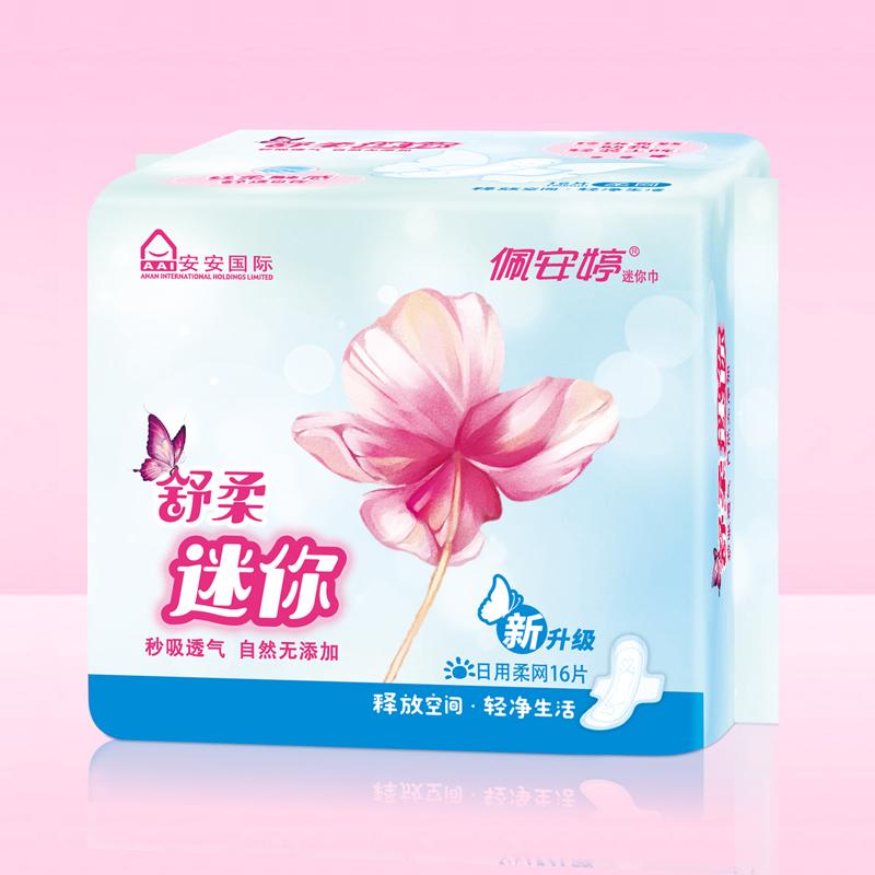 舒柔蝶翼16片网面迷你巾PJ01072