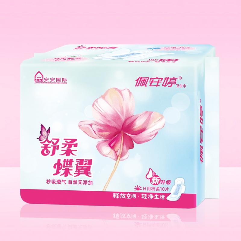 舒柔蝶翼10片日用棉面卫生巾PJ01073