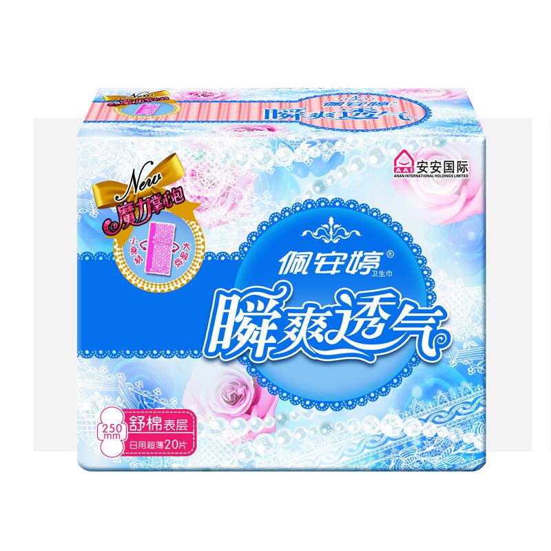 瞬爽透气直条包20片日用舒棉卫生巾PT01077