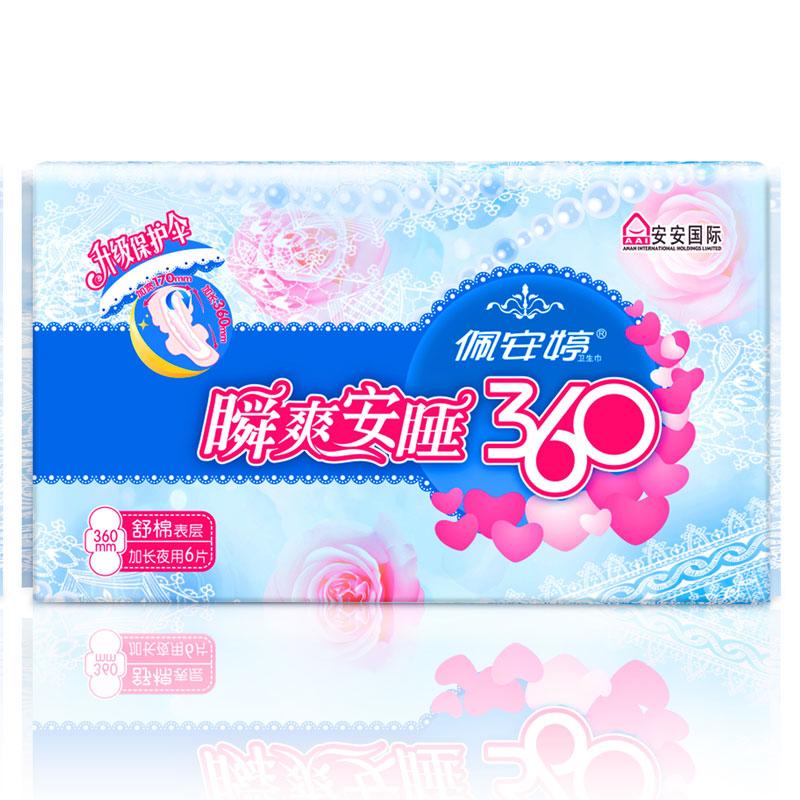 瞬爽安睡360mm加长夜用棉柔透气卫生巾6片PT02080