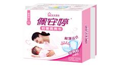 妇婴两用巾P05021