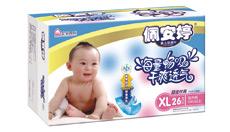 婴儿纸尿片加大码P05048