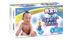 婴儿纸尿片大码P05049