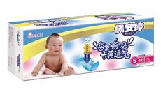 婴儿纸尿片小码P05051
