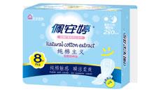 草本纯棉主义双效网棉夜用卫生巾PC02077