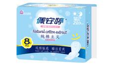 纯棉主义双效网棉夜用卫生巾PM02073